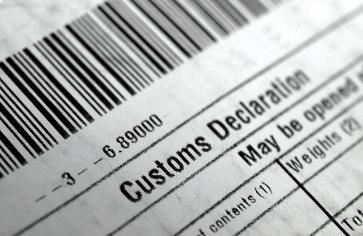 Custom Declaration image